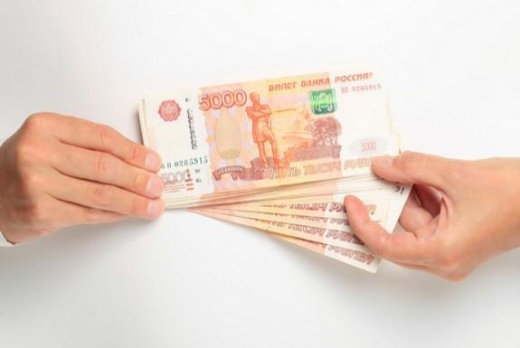 В Саратовской области снижены ставки по микрозаймам