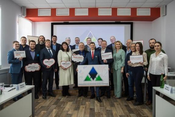 Состоялась Форсайт-сессия «Регион 64: точки роста для новой компании»