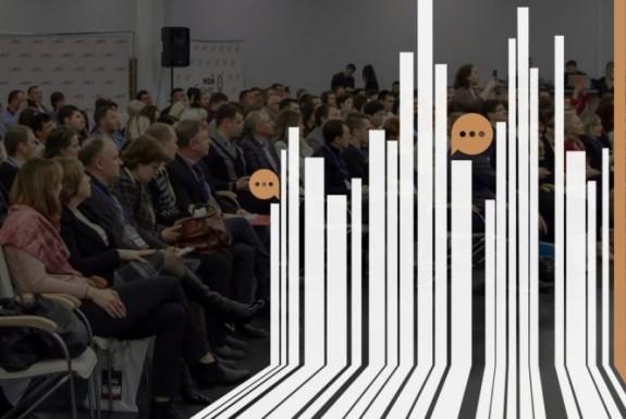 В Саратове пройдёт бесплатный форум предпринимателей «Город для бизнеса