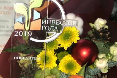 """Резидент ТОСЭР """"Петровск"""" стал победителем областного конкурса """"Инвестор года"""""""